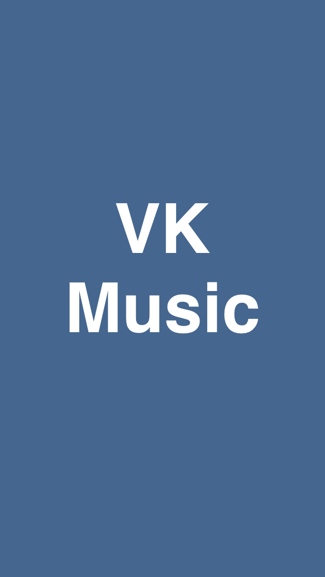 VKMusic screenshot