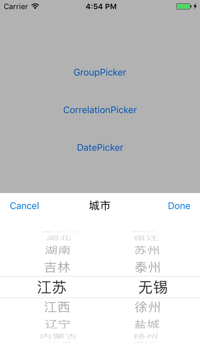 PickerController screenshot