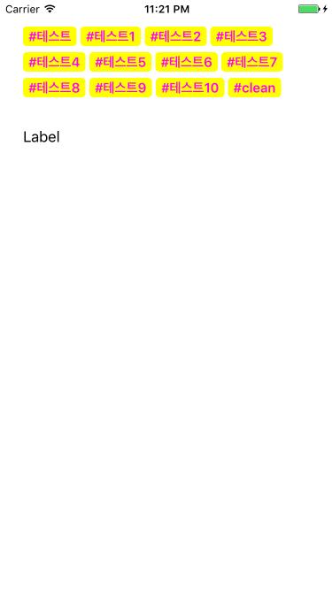 KUITagLabel screenshot