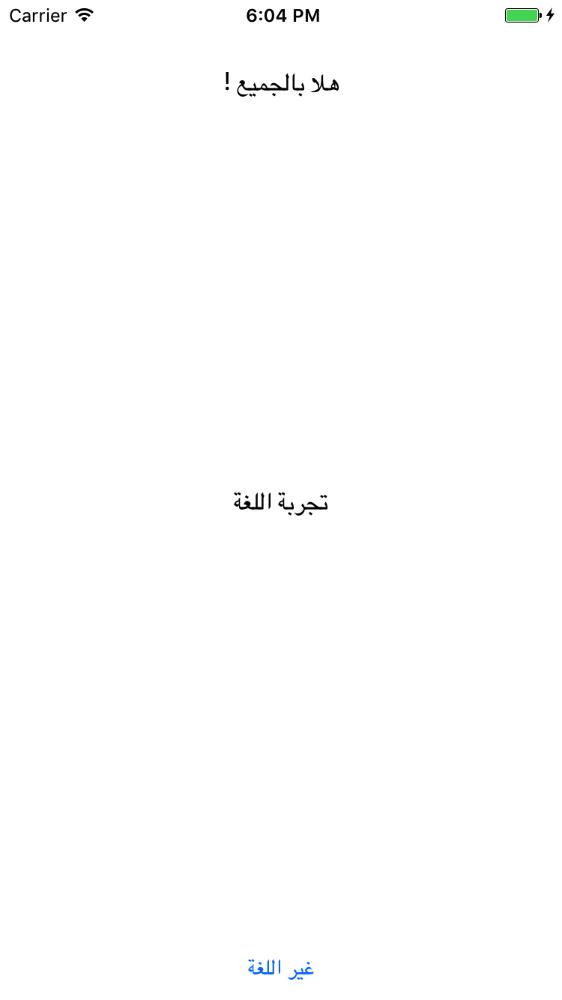 LanguageManger-iOS screenshot