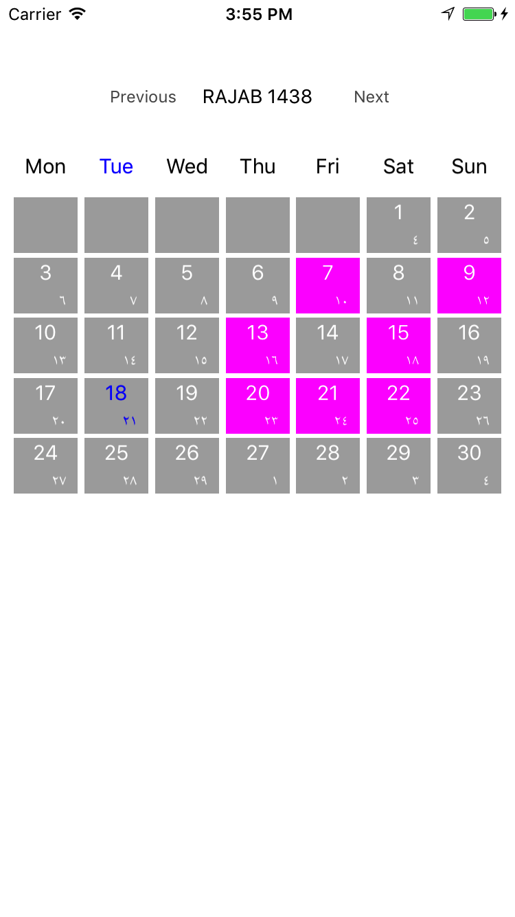BSIslamicCalendar screenshot