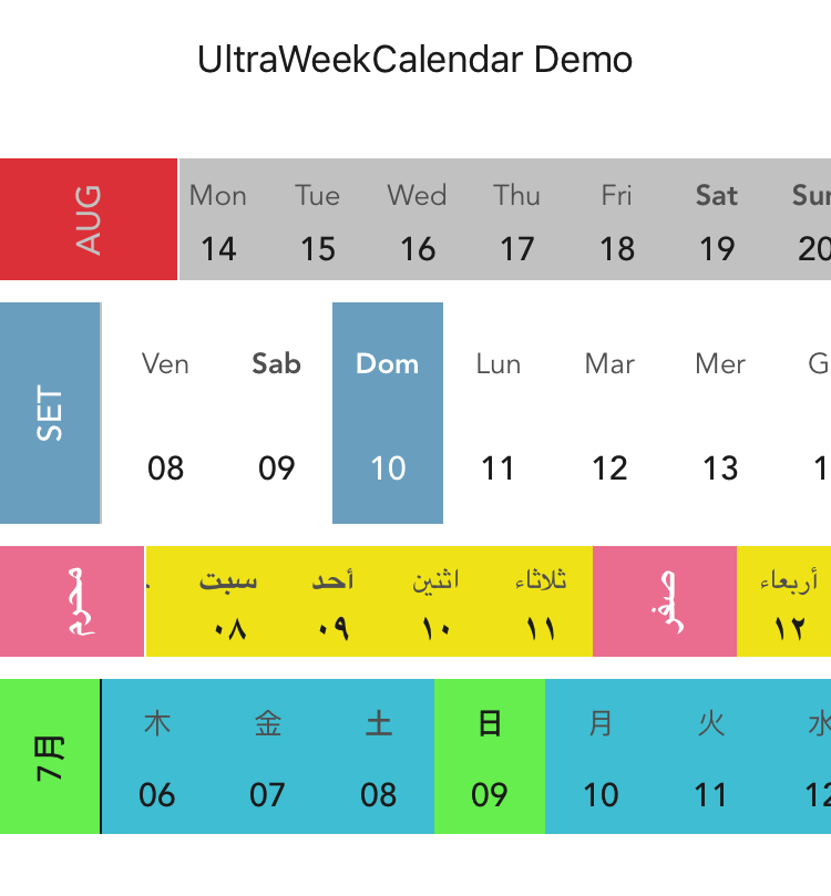 UltraWeekCalendar screenshot