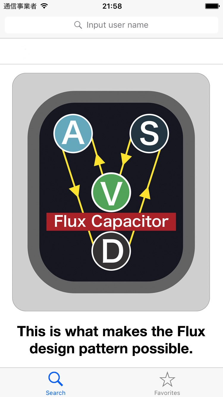 FluxCapacitor screenshot