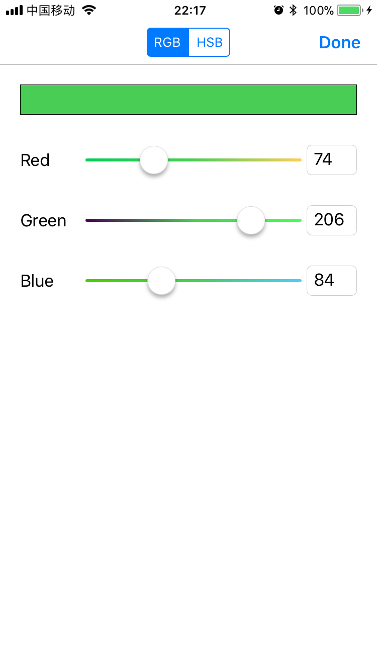 EFColorPicker screenshot