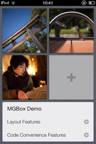 MGBox2  screenshot
