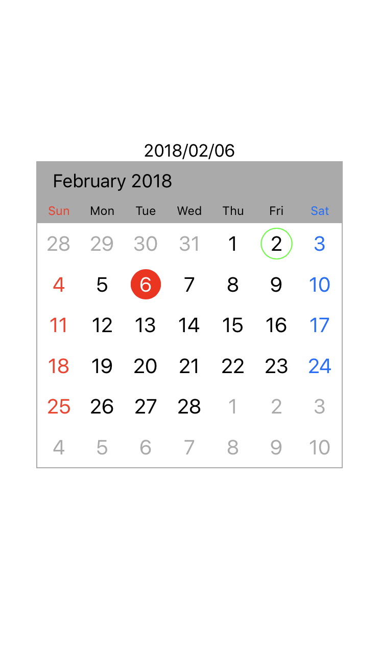 AMCalendar screenshot