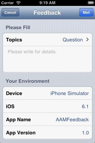 AAMFeedback screenshot