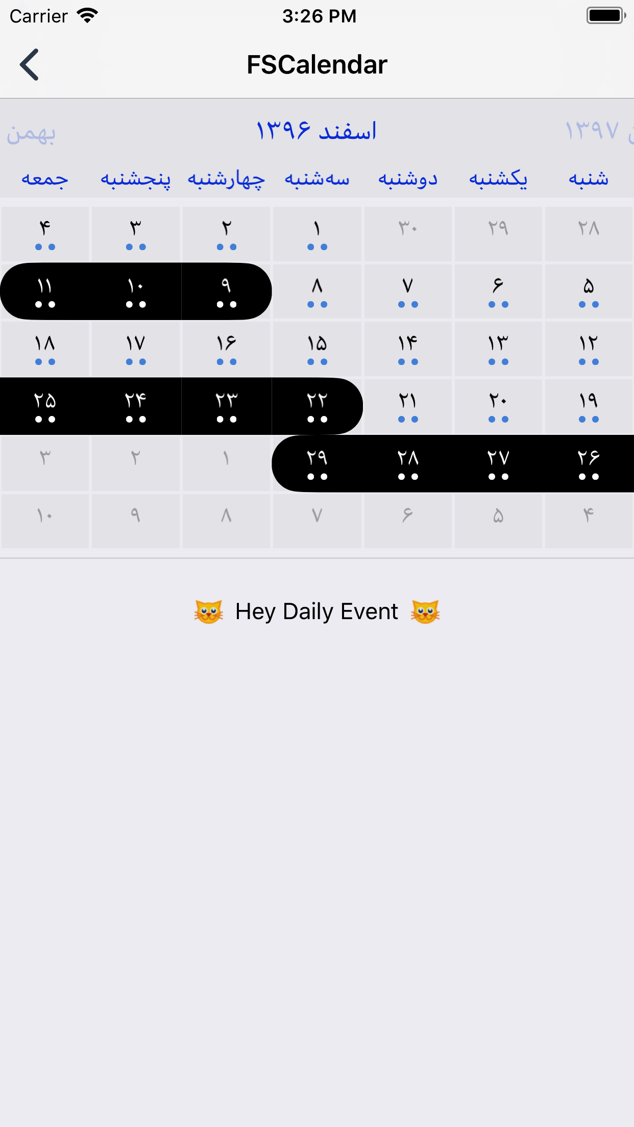 FSCalendar+Persian screenshot