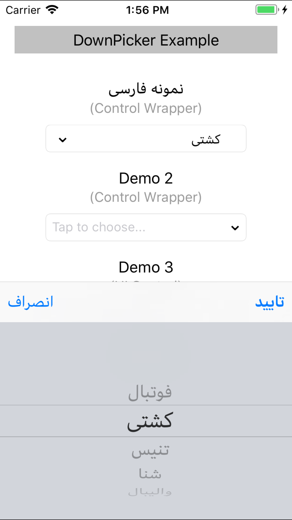 DownPicker++ screenshot