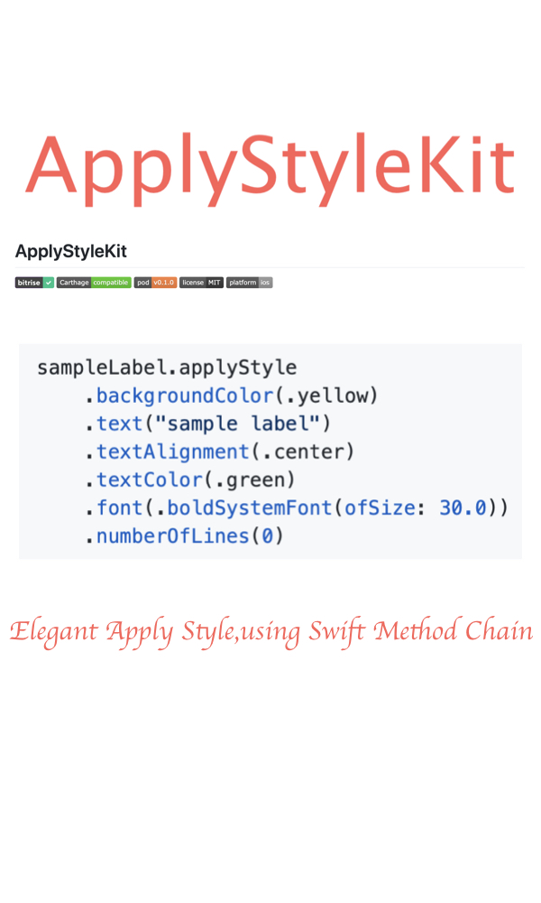 ApplyStyleKit screenshot
