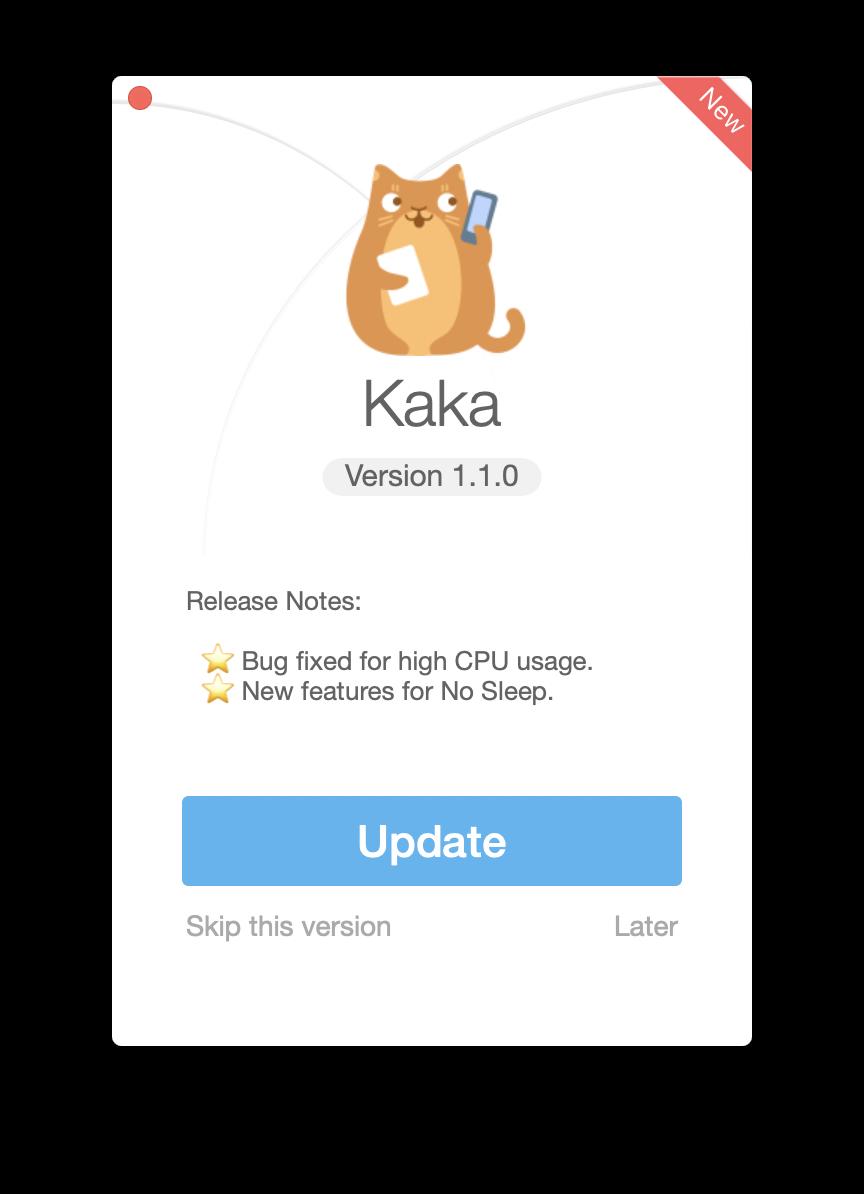 AppStoreUpdateKit screenshot