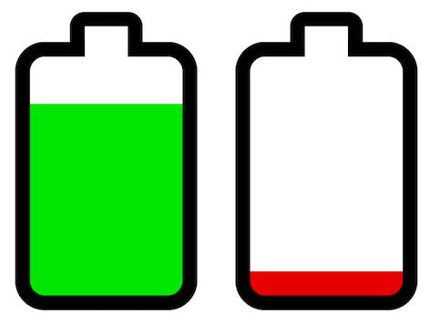 BatteryView screenshot