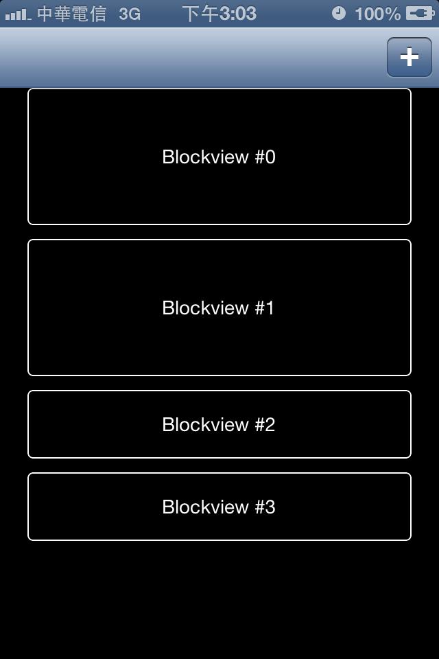 CXAdjustBlockView screenshot