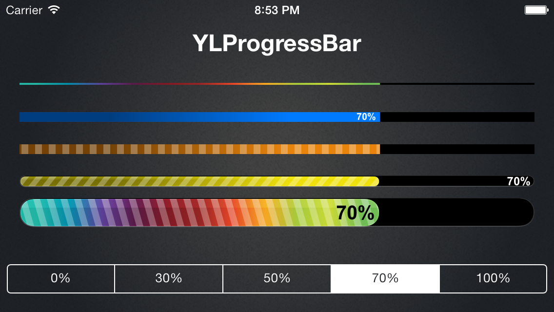 YLProgressBar screenshot