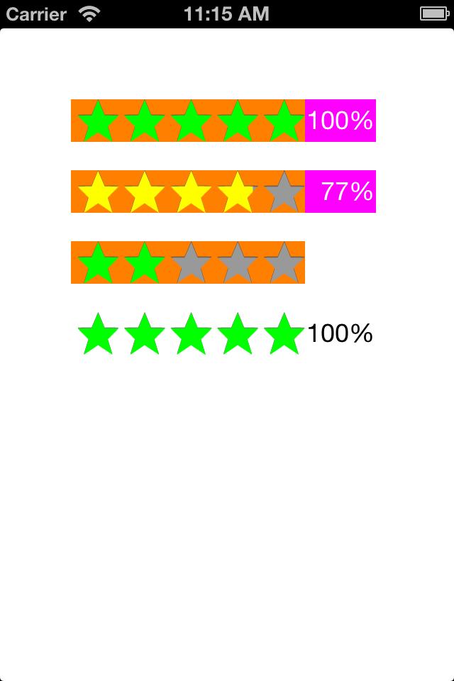 Star Rating View screenshot