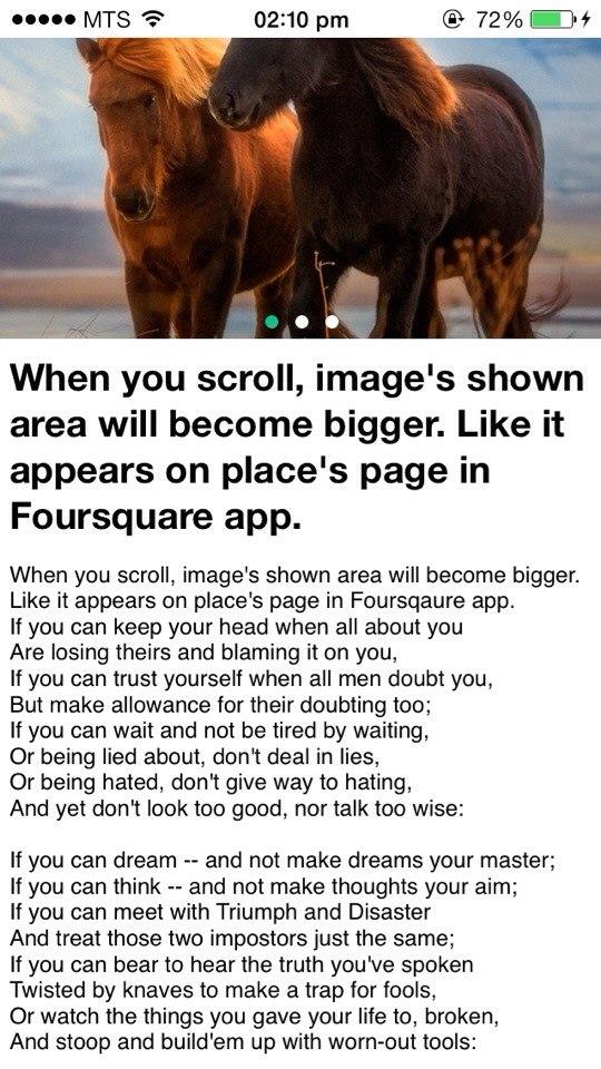 ETFoursquareImages screenshot