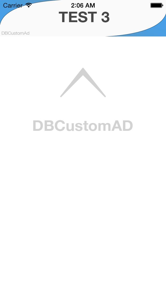 DBCustomAd screenshot
