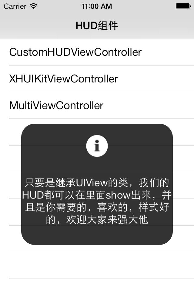 XHShockHUD screenshot