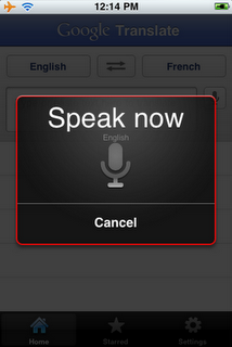 FDSoundActivatedRecorder screenshot