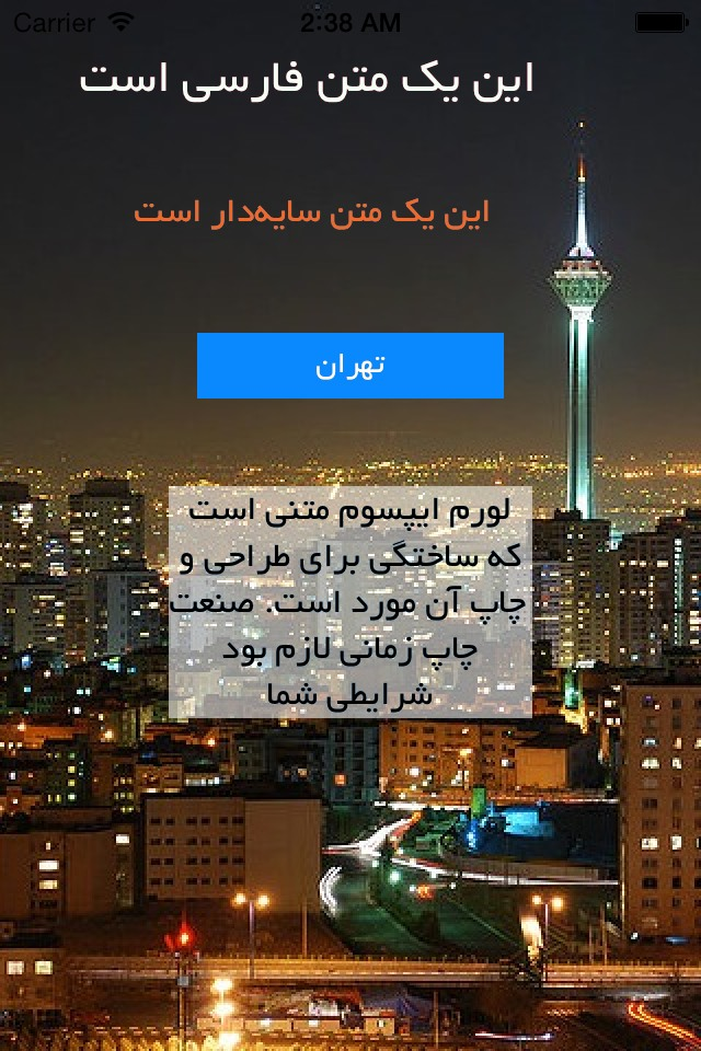 SHPersian screenshot