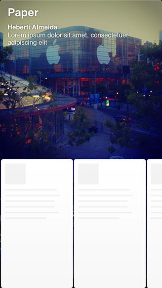 HAPaperViewController screenshot