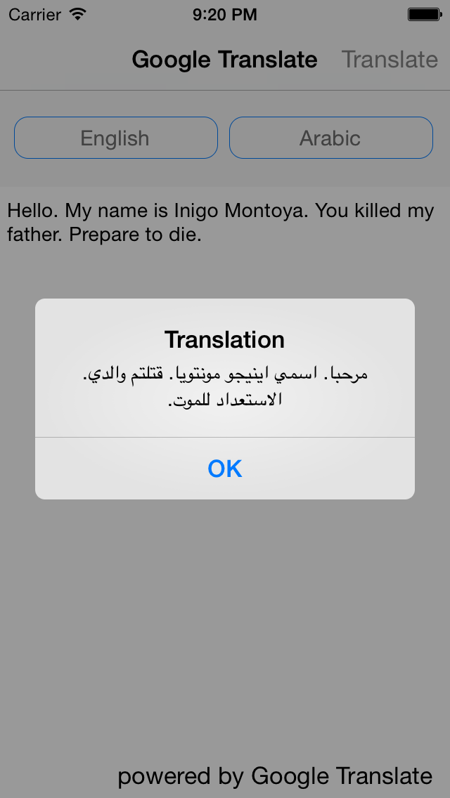 GTTranslationAPI screenshot