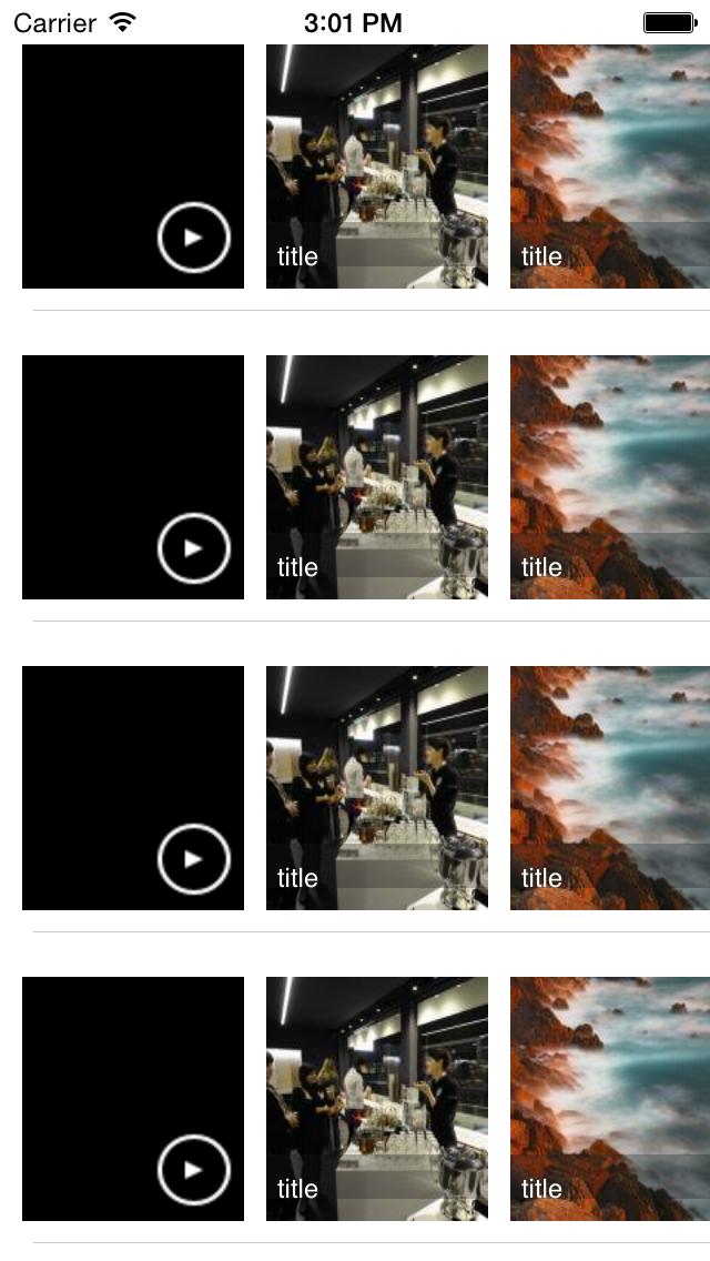 SAScrollTableViewCell screenshot