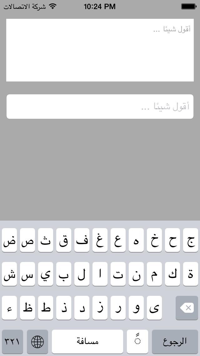 YLTextView screenshot