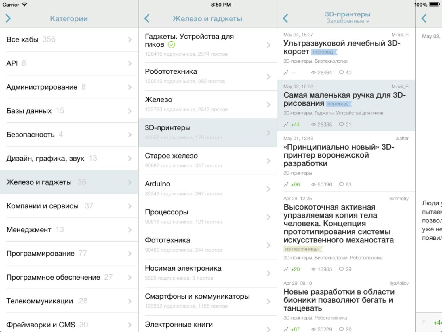 AKSlidecks screenshot