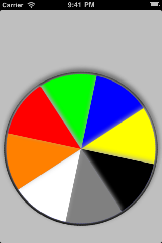 JMCircularColorPicker screenshot