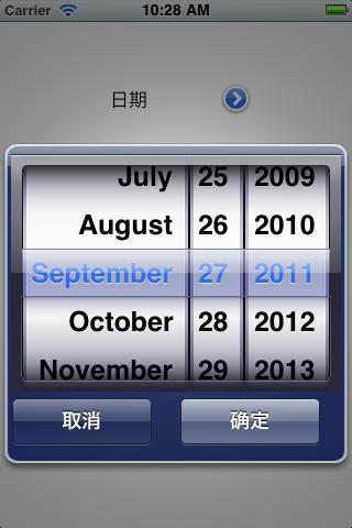 AlertPickerView screenshot