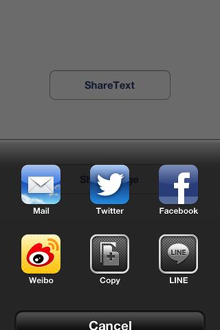 LINEActivity screenshot