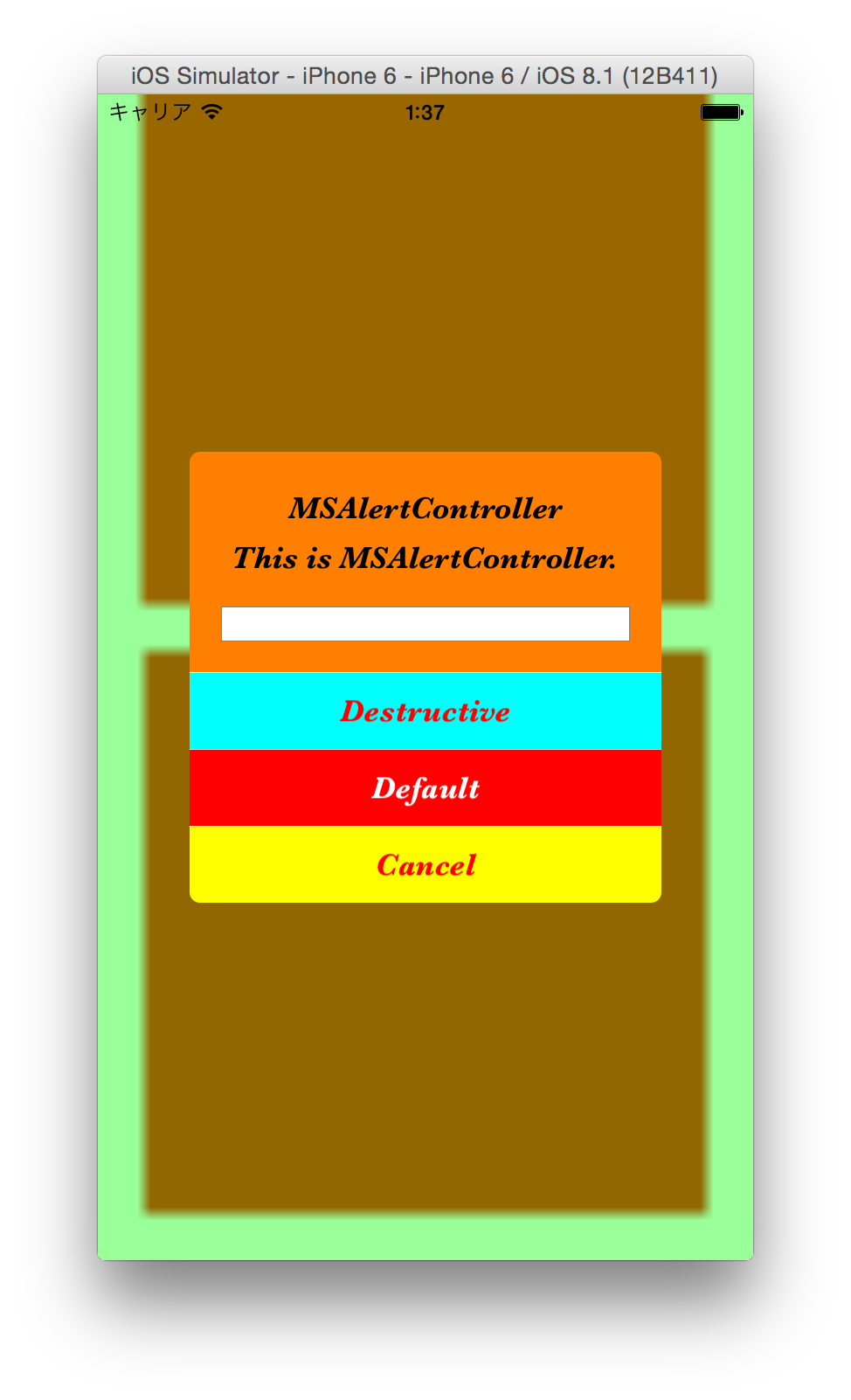 MSAlertController screenshot