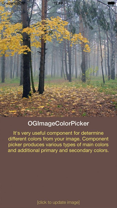 DBImageColorPicker screenshot
