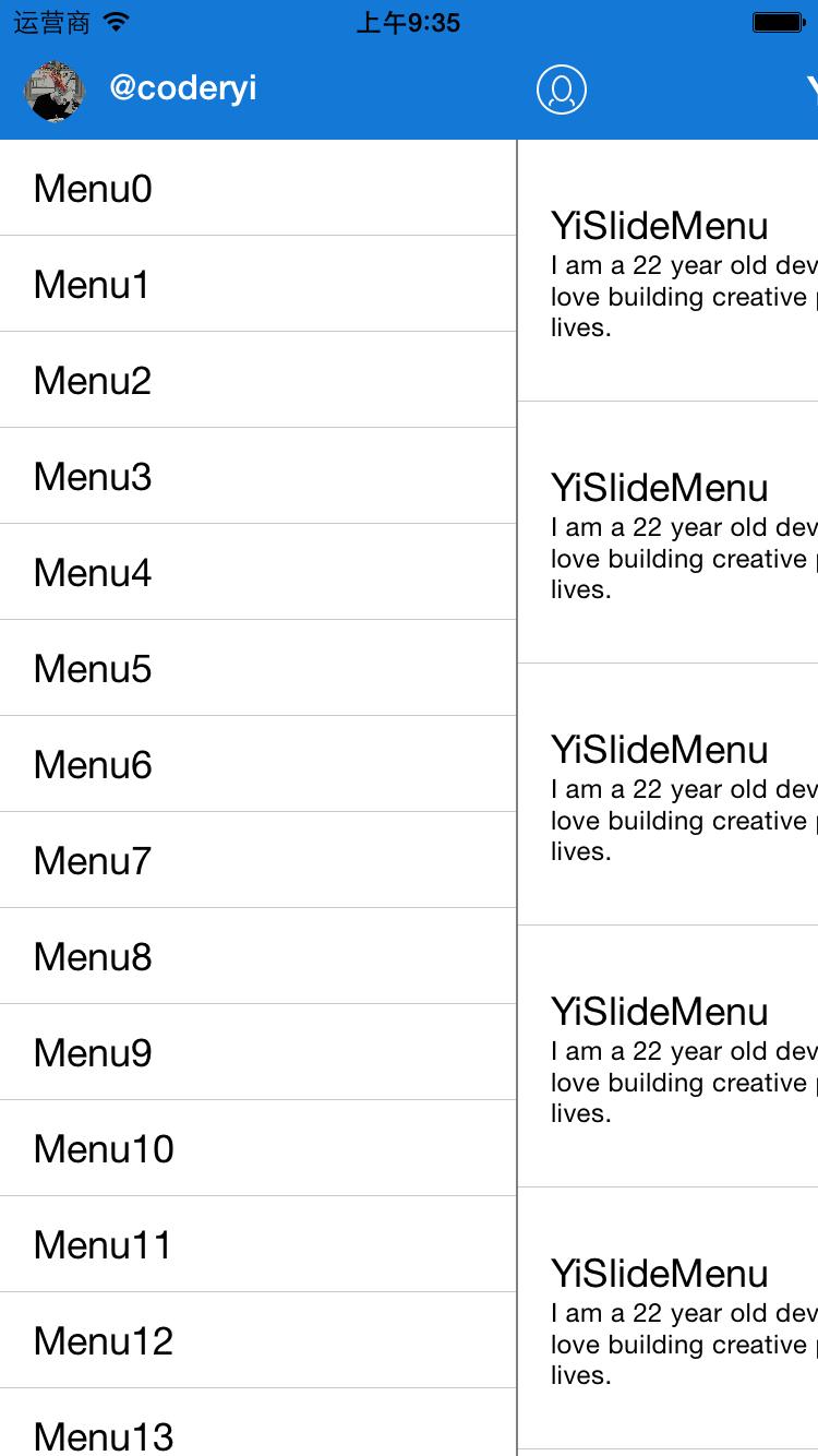 YiSlideMenu screenshot