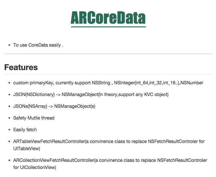 ARCoreData screenshot