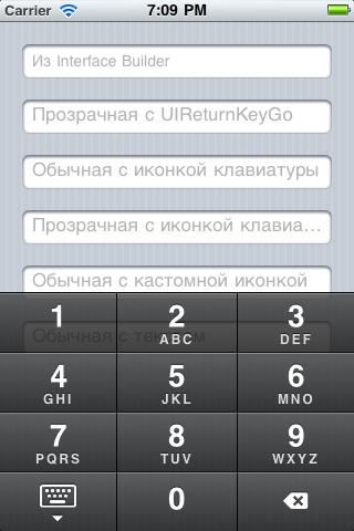 AMKeyboardNumberPad screenshot