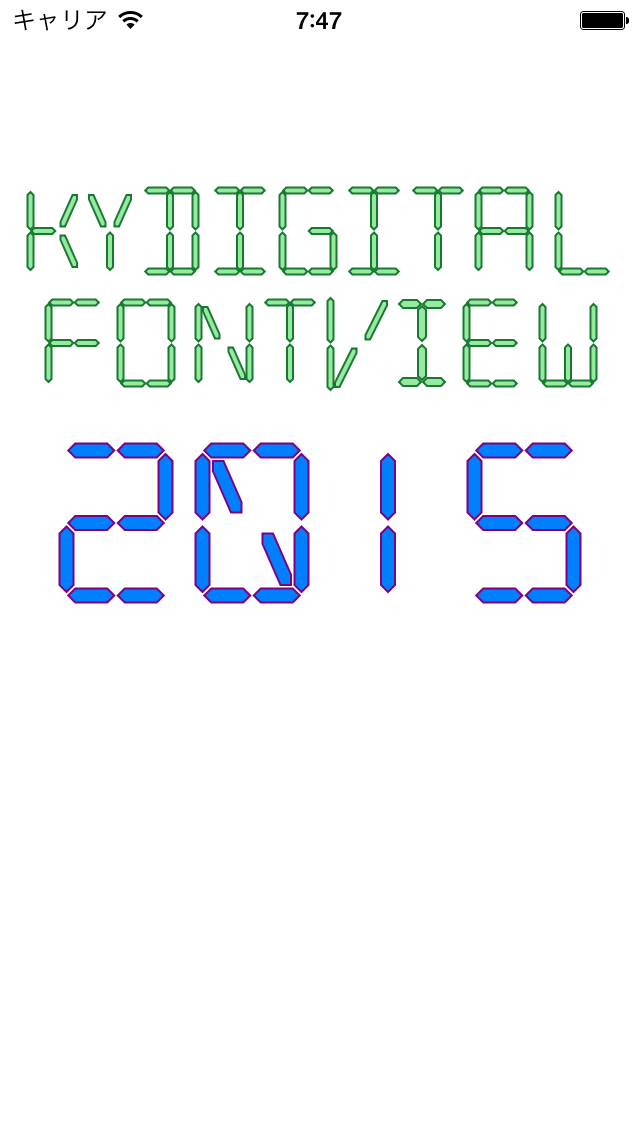 KYDigitalFontView screenshot