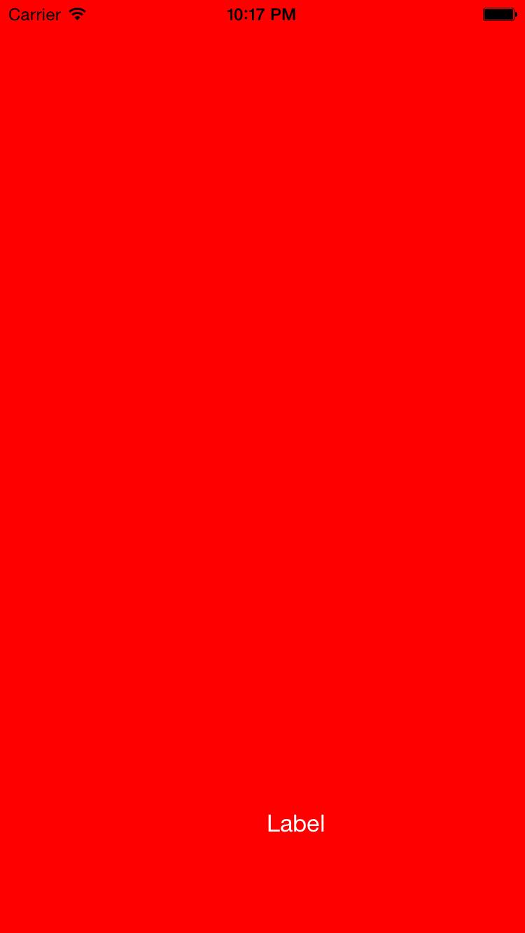 Palette-iOS screenshot