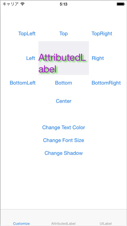 AttributedLabel screenshot