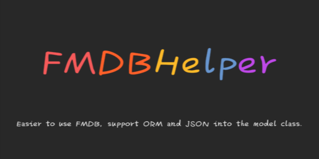 FMDBHelper screenshot