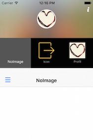 PDMenu screenshot