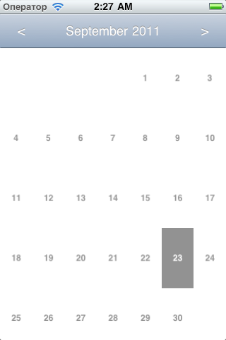 ios-calendar screenshot