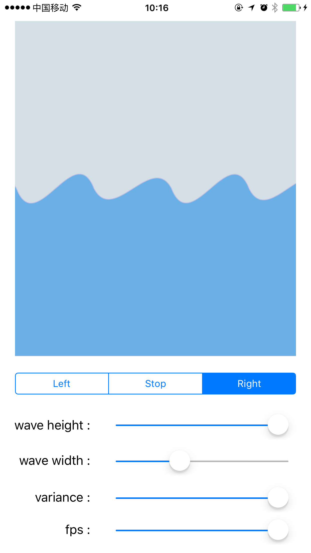 Search results for wave - Cocoa Controls