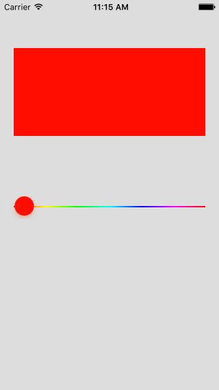 ZLColorSlider screenshot