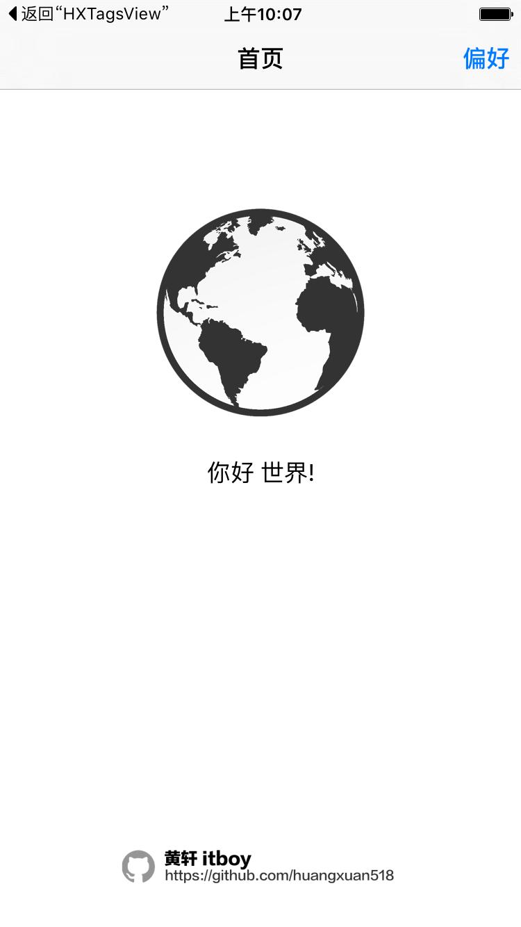 HXInternationalizationDemo screenshot