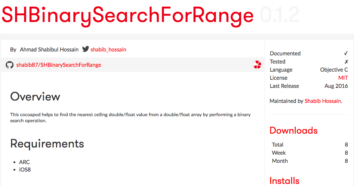 SHBinarySearchForRange screenshot